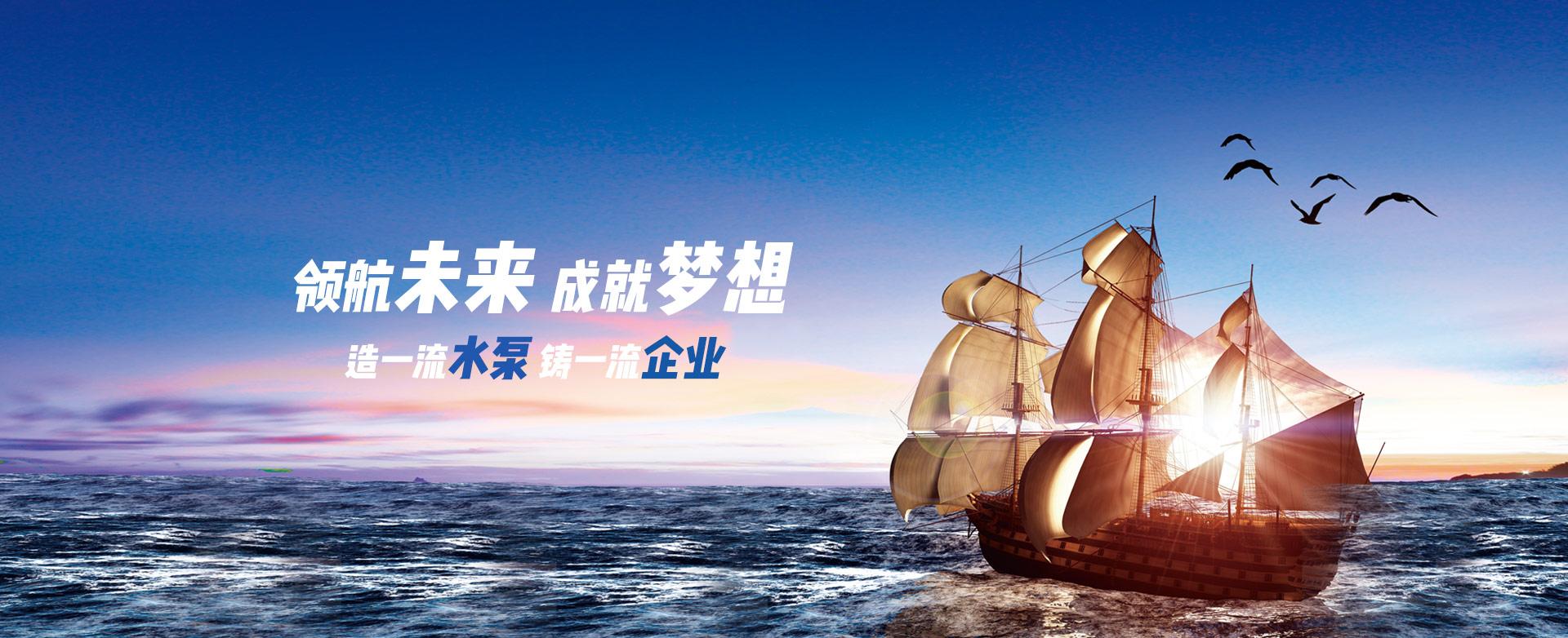 云南不锈钢水泵厂家文化