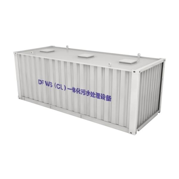QFWS(CL)一体化污水处理设备