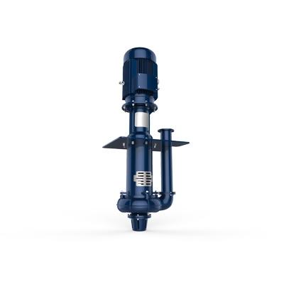 QFSP渣浆泵