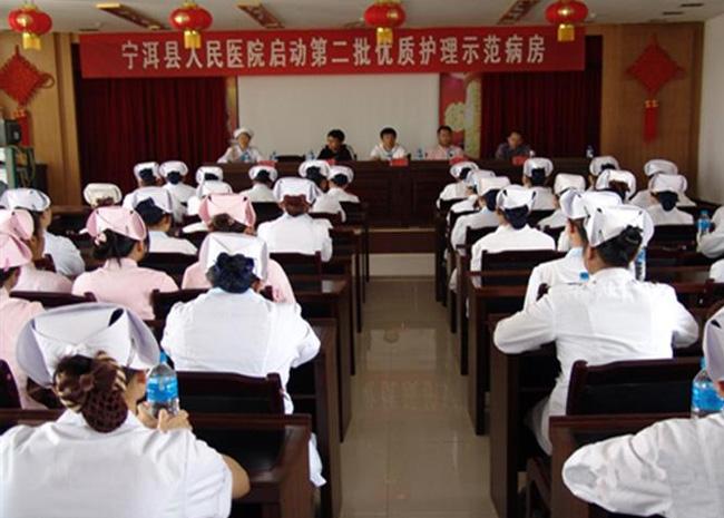宁洱县人民医院